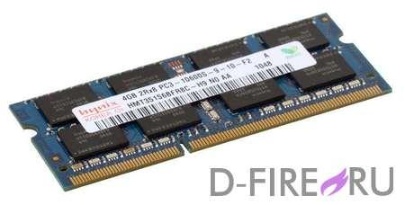 Модуль памяти Hynix 4096Mb 1333MHz SO-DIMM DDR3