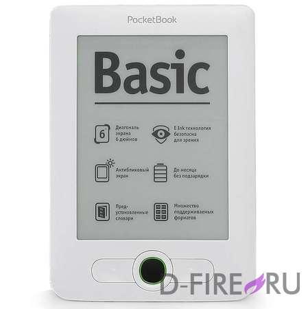 Электронная книга PocketBook 613 Basic белый