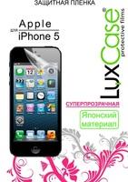 Защитная пленка Luxcase для Apple iPhone 5/5S/5C суперпрозрачная
