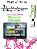 Защитная плёнка LuxeCase для Samsung Galaxy Tab 3 - 10.1'' суперпрозрачная
