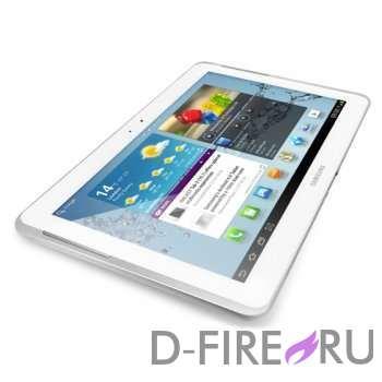 Планшетный компьютер Samsung Galaxy Tab 2 P5100 (16Gb) Белый