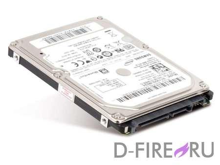 Жесткий диск Seagate Momentus SATA-II 1Tb (5400rpm) 8Mb 2.5''