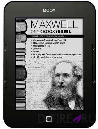 Электронная книга ONYX BOOX i63ML Maxwell