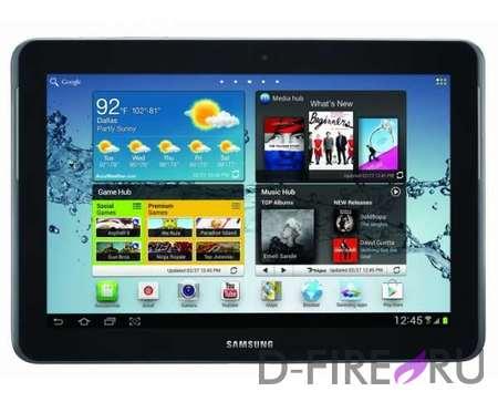 Планшетный компьютер Samsung Galaxy Tab 2 P5110 (16Gb) Темно-серый