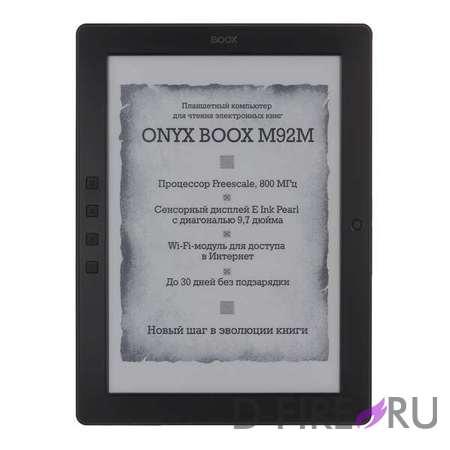 Электронная книга ONYX BOOX M92M PERSEUS (черная)