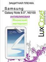 Защитная плёнка LuxeCase для Samsung Galaxy Note 8.0'' антибликовая