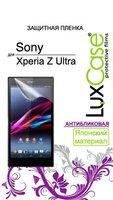 Защитная пленка Luxcase для Sony Xperia Z Ultra (F&B) Антибликовая х2
