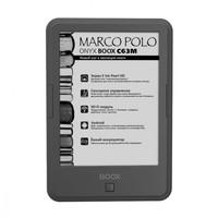 Электронная книга ONYX BOOX C63MMarco Polo