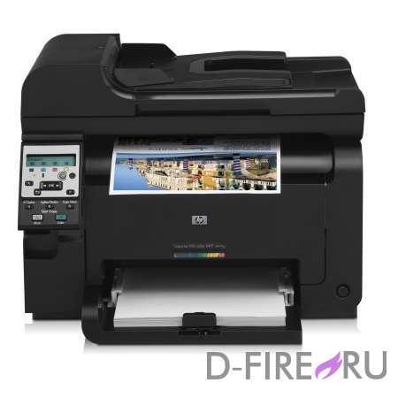 МФУ HP Laserjet Pro 100 Color MFP 175nw