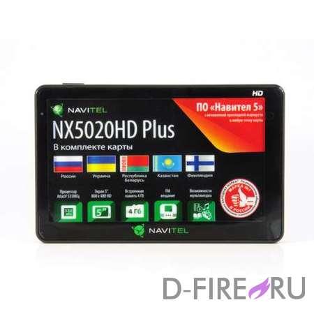 Навигатор GPS Навител NX5020HD Plus