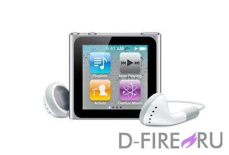 Плеер Apple iPod nano 8Gb (2010) Silver 6th Generation