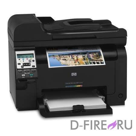МФУ HP Laserjet Pro 100 Color MFP 175A