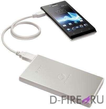 Внешний аккумулятор Sony CP-F2LSA