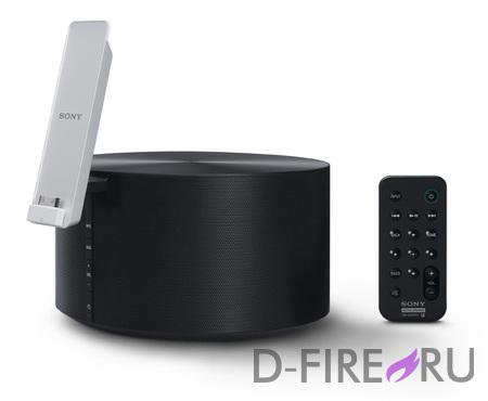 Док-станция Sony с колонкой для Xperia Tablet S SGPSPK1
