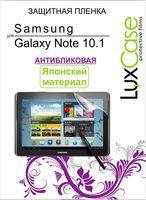 Защитная плёнка LuxeCase для Samsung Galaxy Tab 3 - 10.1'' антибликовая