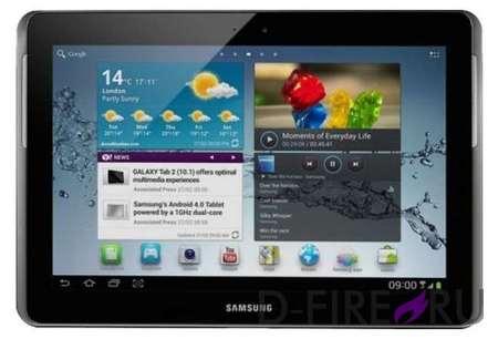 Планшетный компьютер Samsung Galaxy Tab 2 P5100 (16Gb) Темно-серый