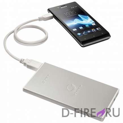 Внешний аккумулятор Sony CP-F1LSA