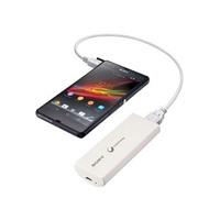 Внешний аккумулятор Sony CP-V3 2800 мАч, white