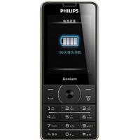 Смартфон Philips X1560, цвет черный