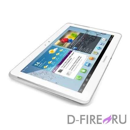 Планшетный компьютер Samsung Galaxy Tab 2 P5110 (16Gb) Белый