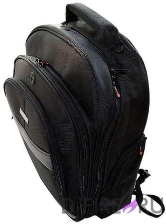 Рюкзак Thorn TZ25-5G