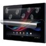 Защитная плёнка LuxeCase для Sony Xperia Tablet Z антибликовая