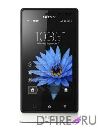 Смартфон Sony Xperia Sola (MT27i) белый