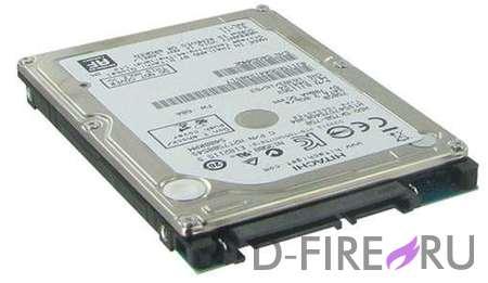 Жесткий диск Hitachi HGST 2.5'' 1Tb(7200rpm) SATA-III