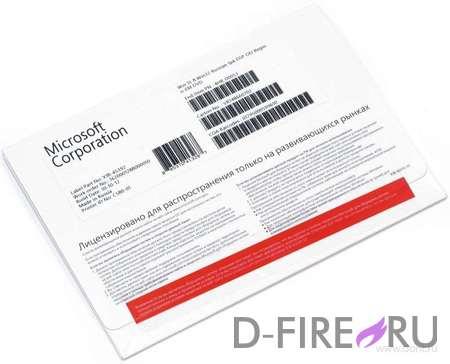 ПО Microsoft Windows 8 PRO SL 64-bit Russian 1pk DSP OEI DVD