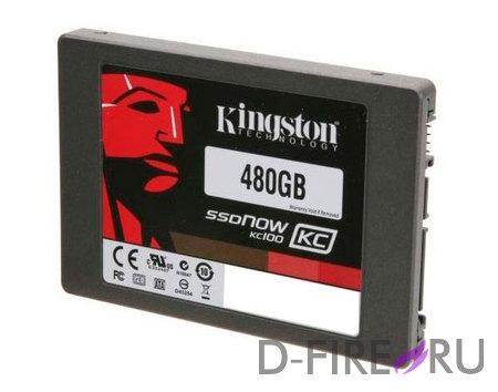 Твердотельный накопитель (SSD) Kingston KC300 480Gb
