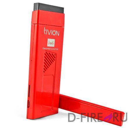 Смарт-ТВ приставка Tivion D4100