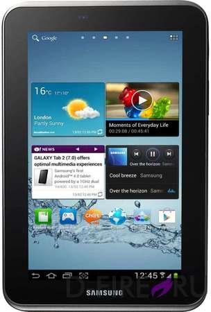 Планшетный компьютер Samsung Galaxy Tab 2 P3110 (8Gb) Темно-серый