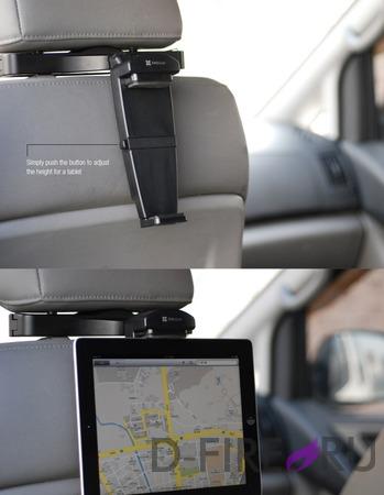 Автомобильный держатель Exogear Tablet Mount for Headrests