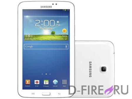 Планшетный компьютер Samsung Galaxy Tab 3 T2110 8Gb