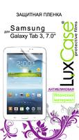 Защитная плёнка LuxeCase для Samsung Galaxy Tab 3 - 7.0'' антибликовая