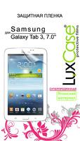 Защитная плёнка LuxeCase для Samsung Galaxy Tab 3 - 7.0'' суперпрозрачная