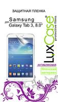 Защитная плёнка LuxeCase для Samsung Galaxy Tab 3 - 8.0'' антибликовая