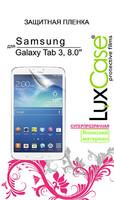 Защитная плёнка LuxeCase для Samsung Galaxy Tab 3 - 8.0'' суперпрозрачная